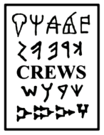 CREWS 8 cropped