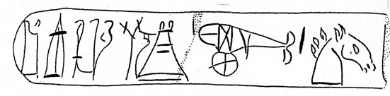 Fig 3-2 Chariot tablet