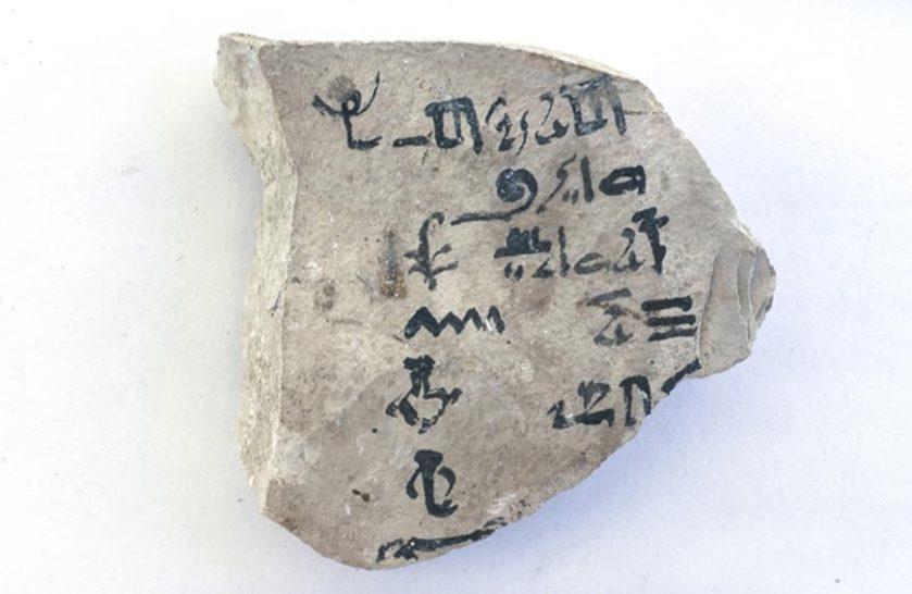 first-known-abecedary