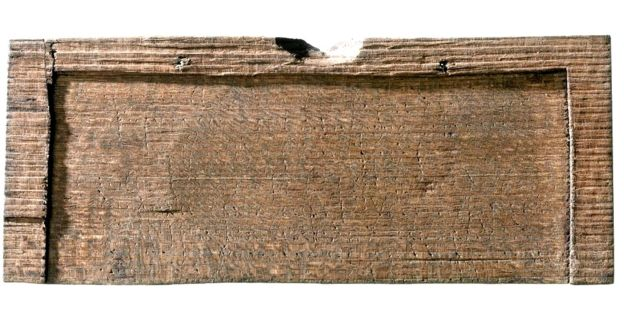 57 AD tablet