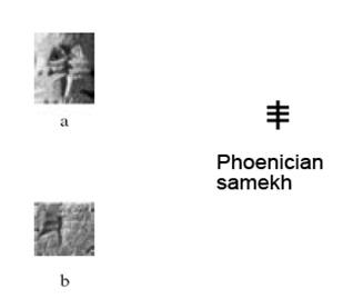 samekh