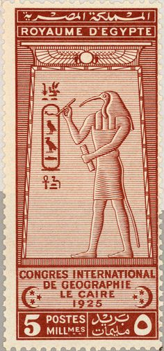 egypt-1925