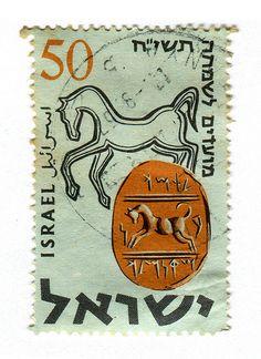 israel-seal-c-1957
