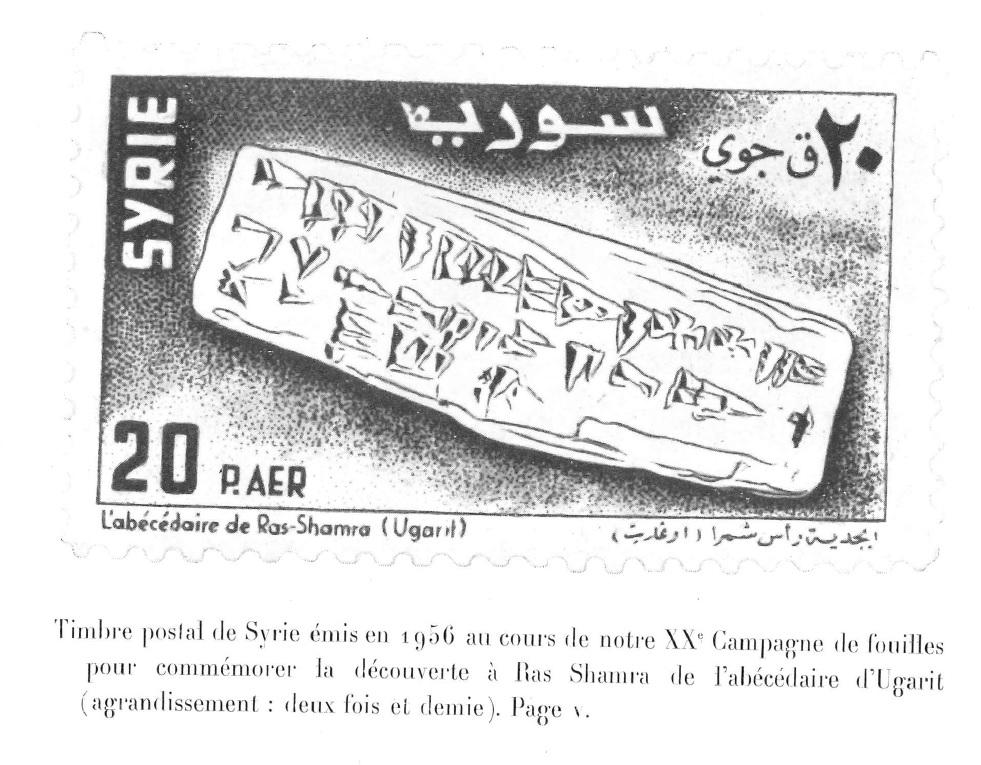 pru-ii-pl-1-syrian-stamp