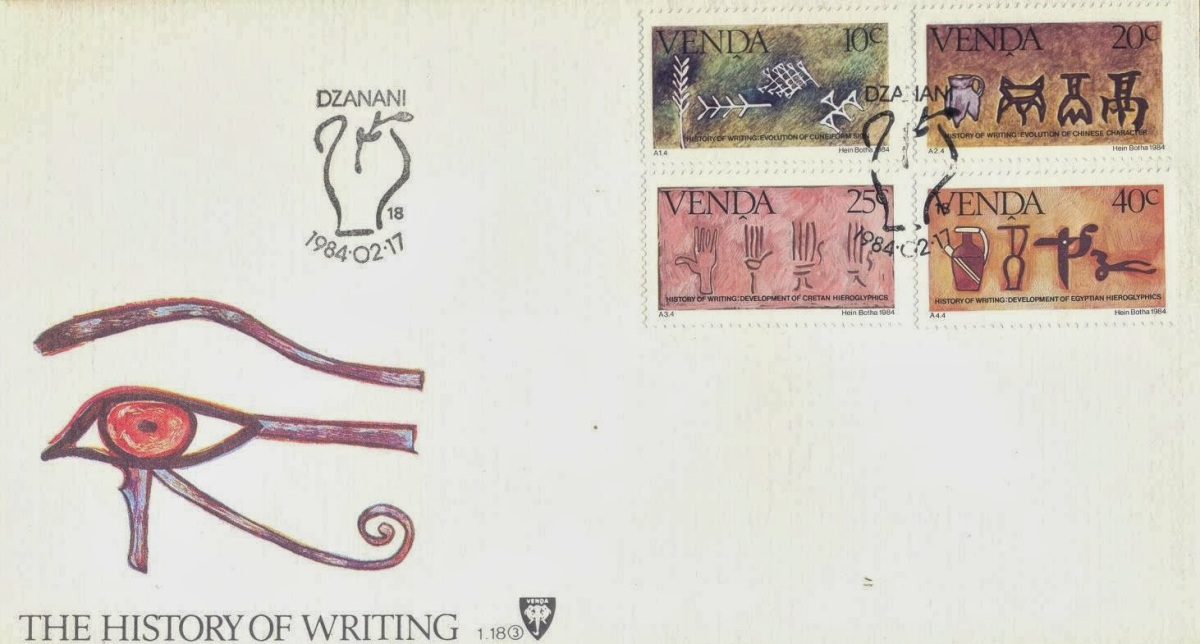 Letter-Writing: Postage stamps featuring ancient writing systems