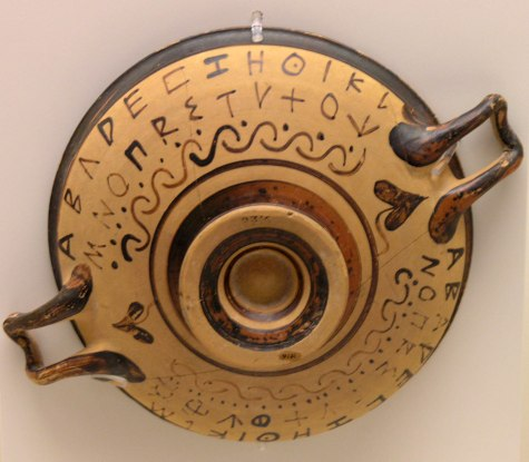 NAMA_Alphabet_grec.jpg