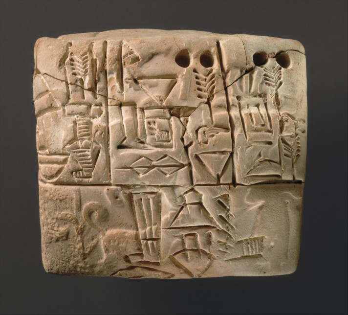 essay about mesopotamia Below is an essay on comparison of mesopotamia and china from anti essays, your source for research papers, essays, and term paper examples units 1 & 2 essay comparison of mesopotamia and china.