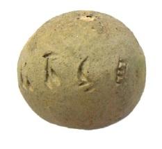 clay ball.jpg