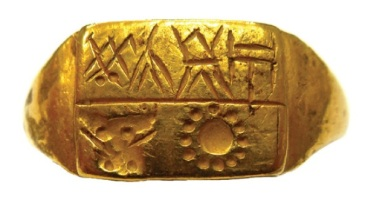 CM gold ring