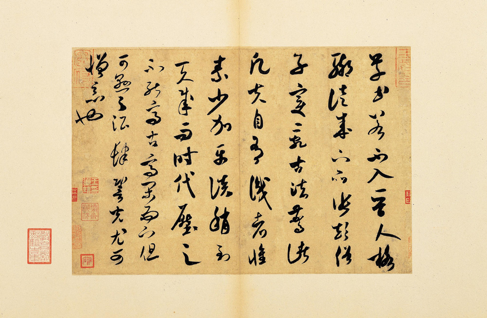 Mi_Fu-On_Calligraphy.jpg