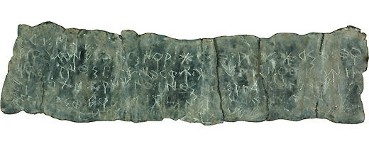 Iberian inscription.jpg