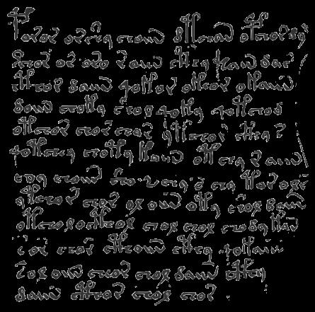 445px-Voynich_manuscript_excerpt.svg
