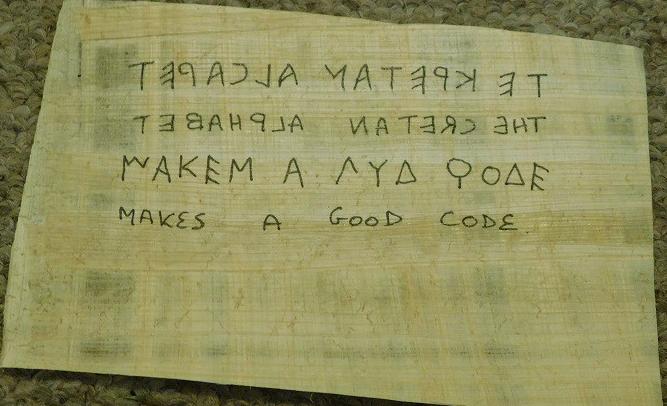 cretan-alphabet-code-papyrus.jpg