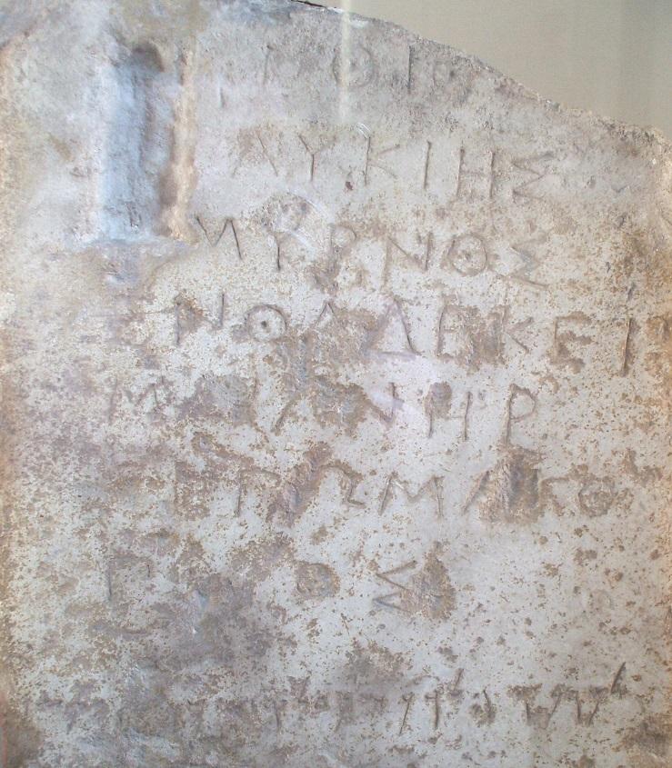 Smyrnos stele Kition.jpg