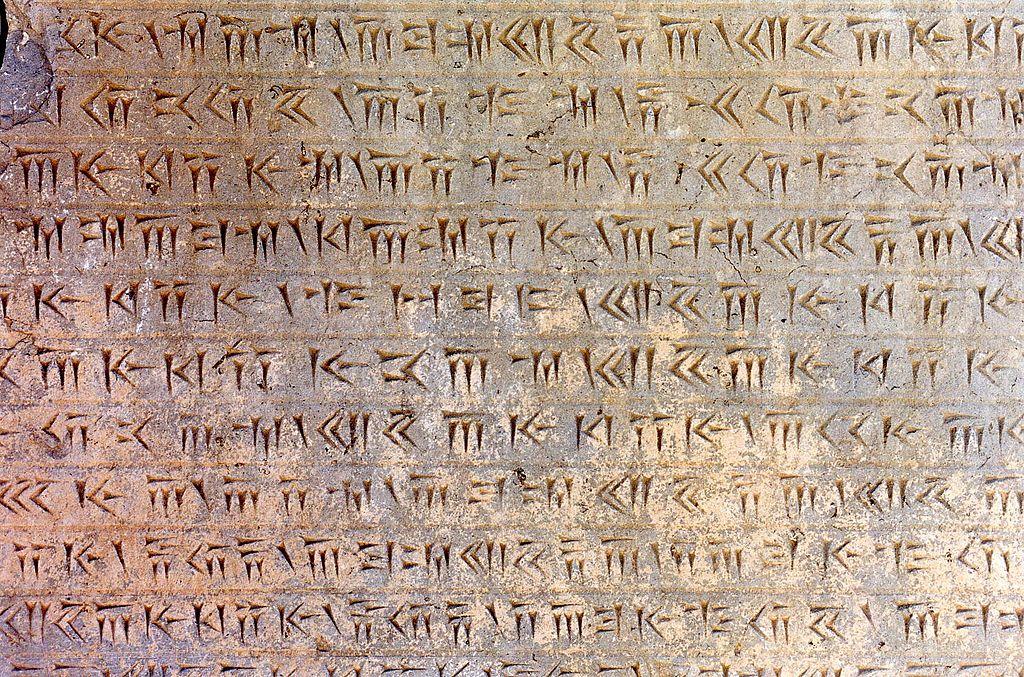 1024px-Persépolis._Inscription.jpg