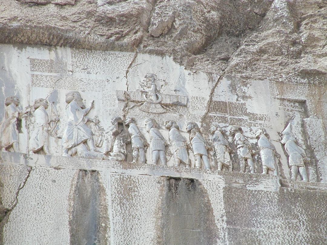 Bisotun_Iran_Relief_Achamenid_Period.JPG