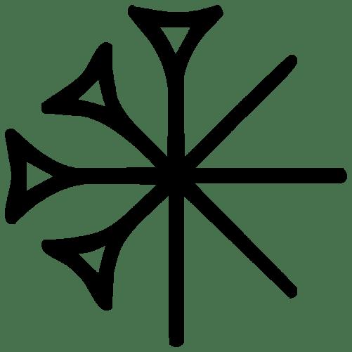1200px-Cuneiform_sumer_dingir.svg