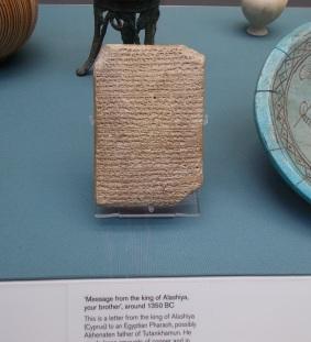 British Museum 127.jpg