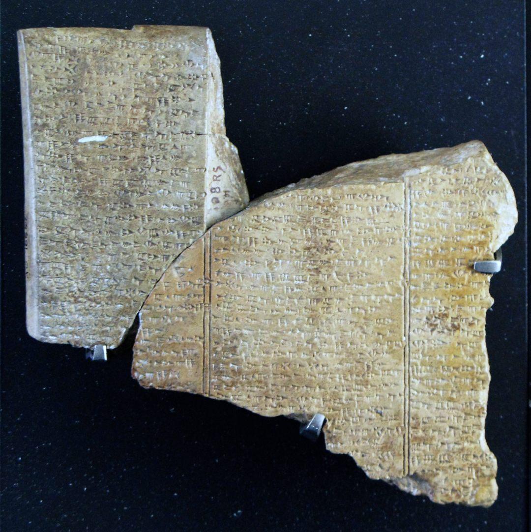 Tablet_Baal_death_Louvre_AO16641-AO16642