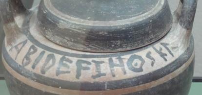 Metaponto Greek abecedarium beginning